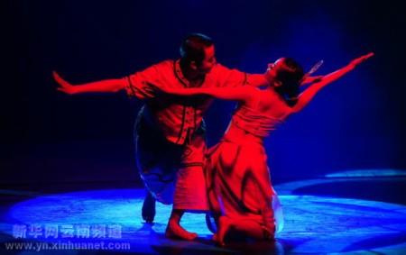 丽水金沙 丽江各民族的舞蹈诗画