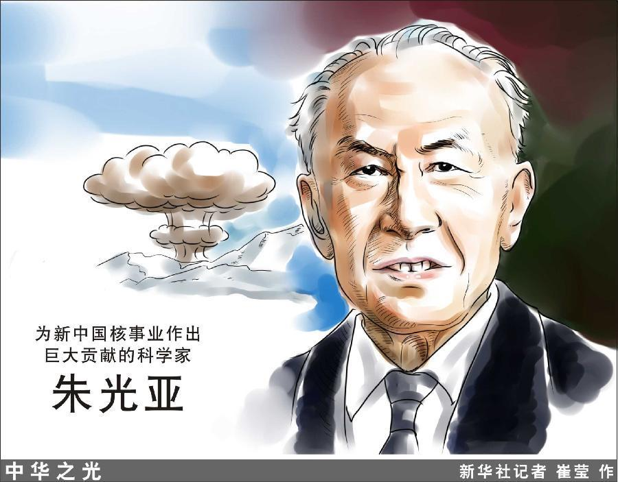 """读图频道 趣图 -->正文    """"2011感动中国人物""""评选活动从2011年10"""